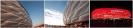 Ansichten der Allianz-Arena